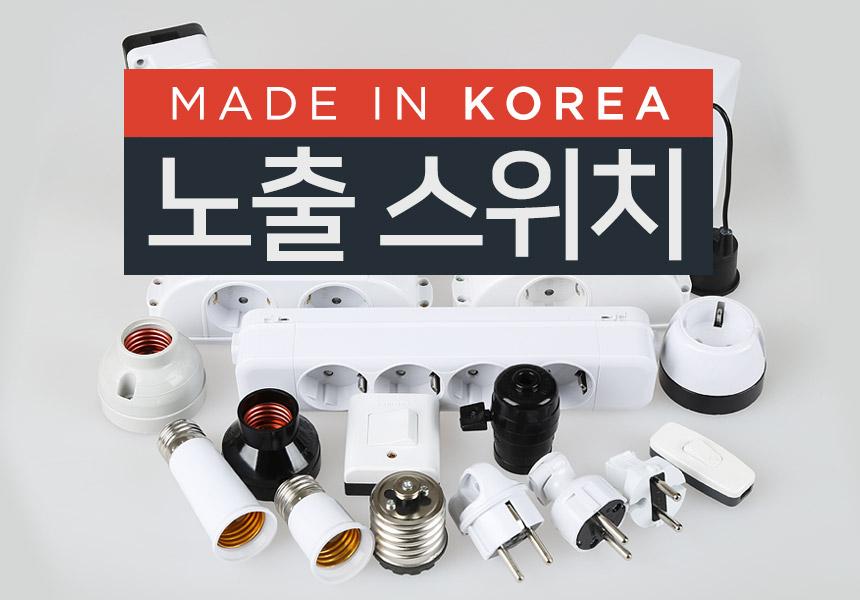 조명산책 - 소개
