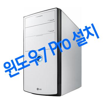 http://ai.esmplus.com/ygp41/img/LG_B15KG_7pro.jpg