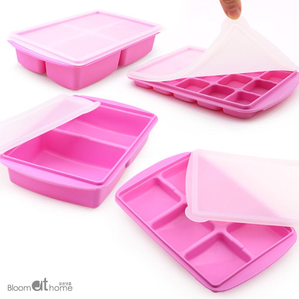 실리콘 양념큐브 (핑크) 4종