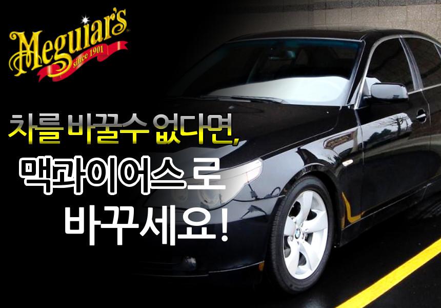 YKMall - 소개