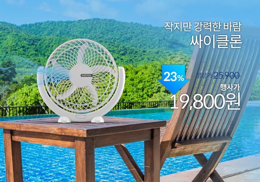 요이치삼성몰 - 소개