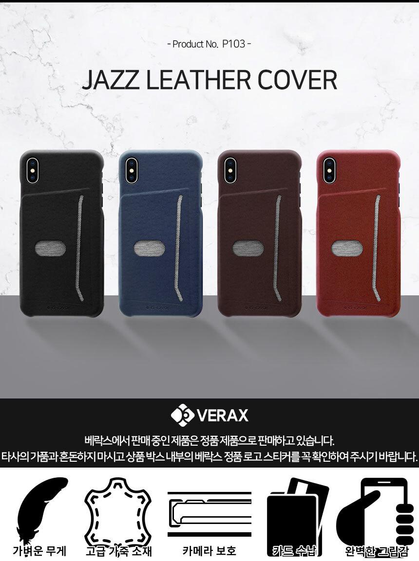 아이폰XS 지문 방지 심플 컬러 커버 하드 케이스 P103 - 주식회사 베켄, 21,000원, 케이스, 아이폰XS