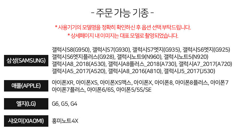 갤럭시S8 지문 방지 심플 컬러 커버 하드 케이스 P103 - 주식회사 베켄, 21,000원, 케이스, 갤럭시S8/S8플러스