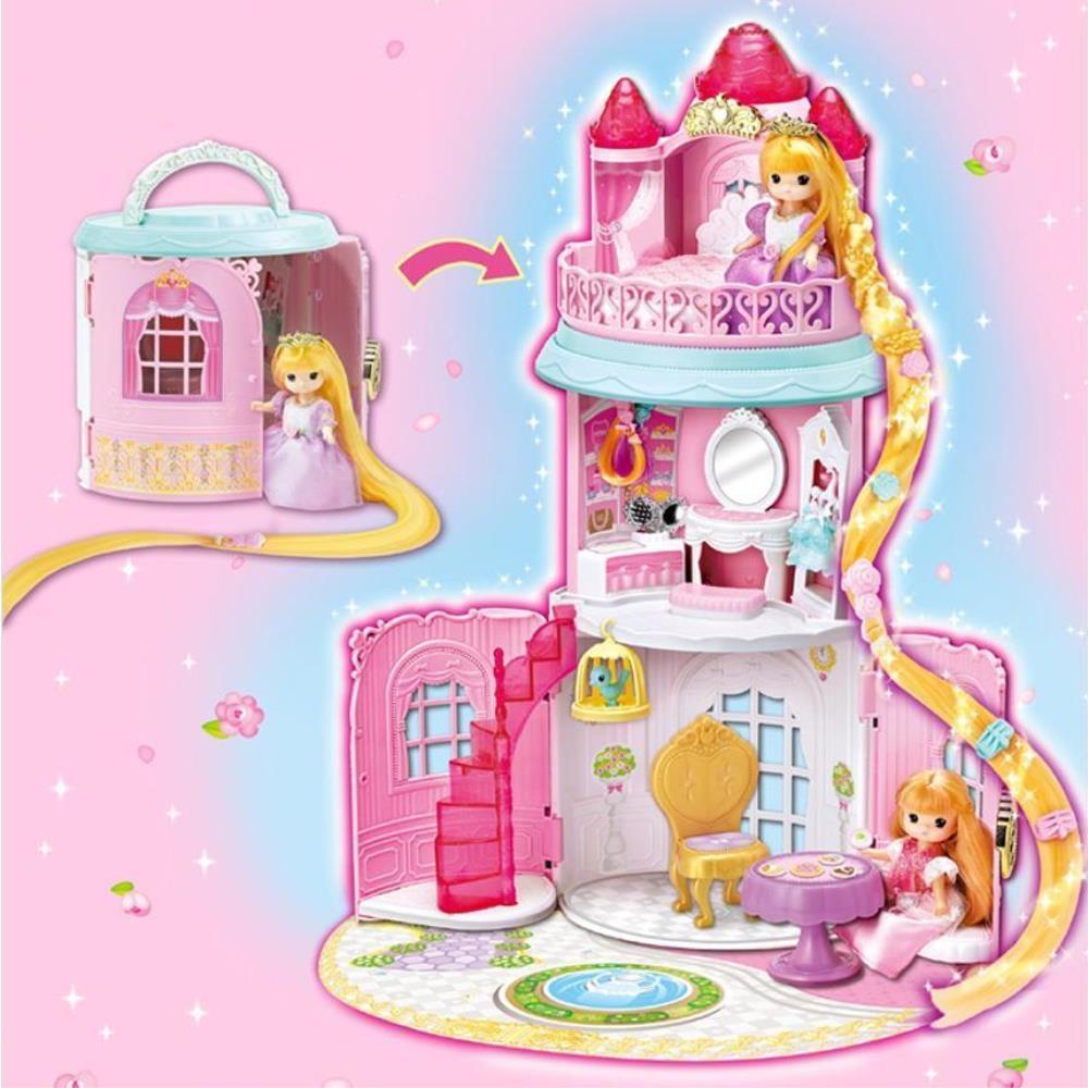 여자아이선물 공주놀이 리틀미미 라푼젤 궁전  아기장난감 여아장난감