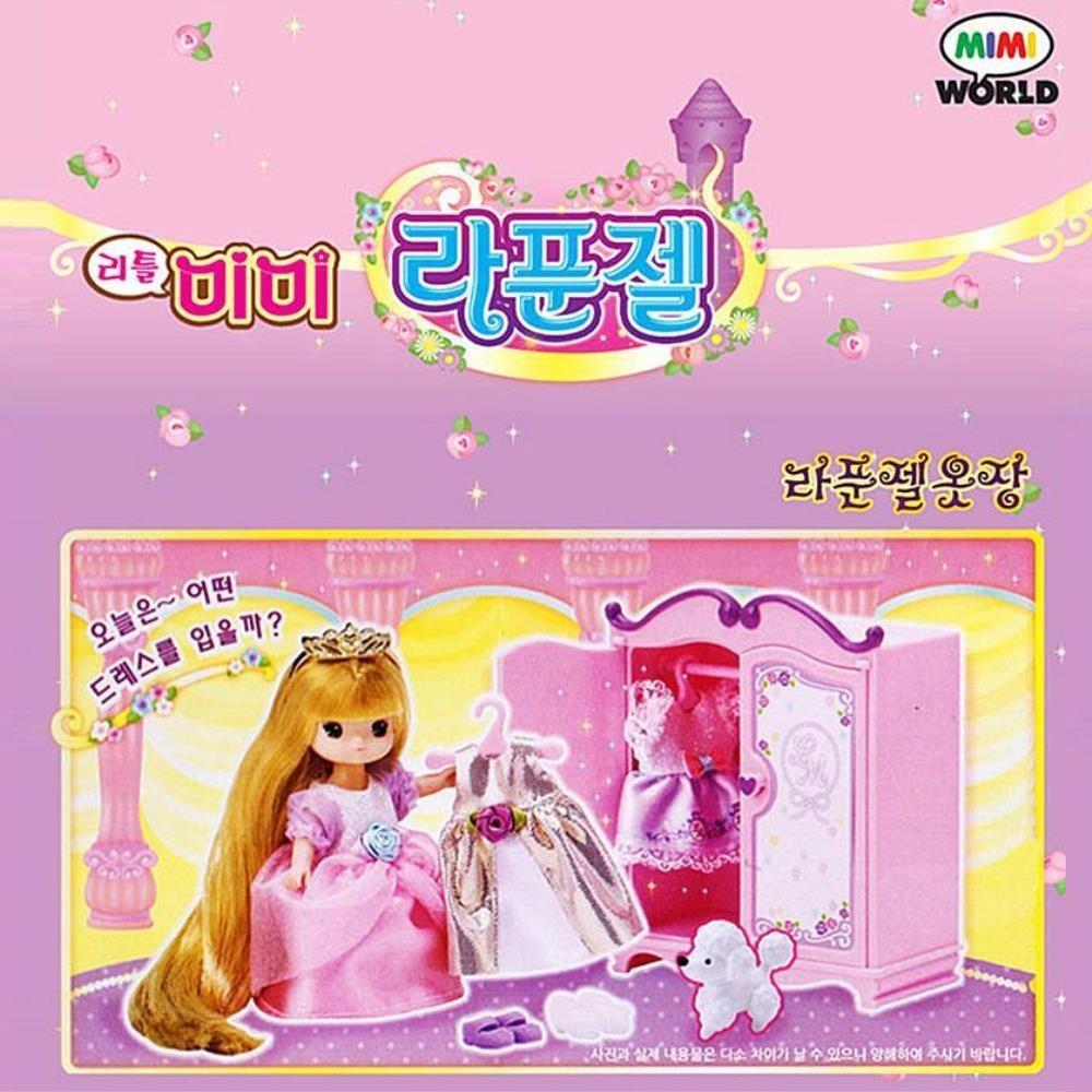 어린이날 선물 소꿉놀이 미미 라푼젤 옷장 유아화장놀이