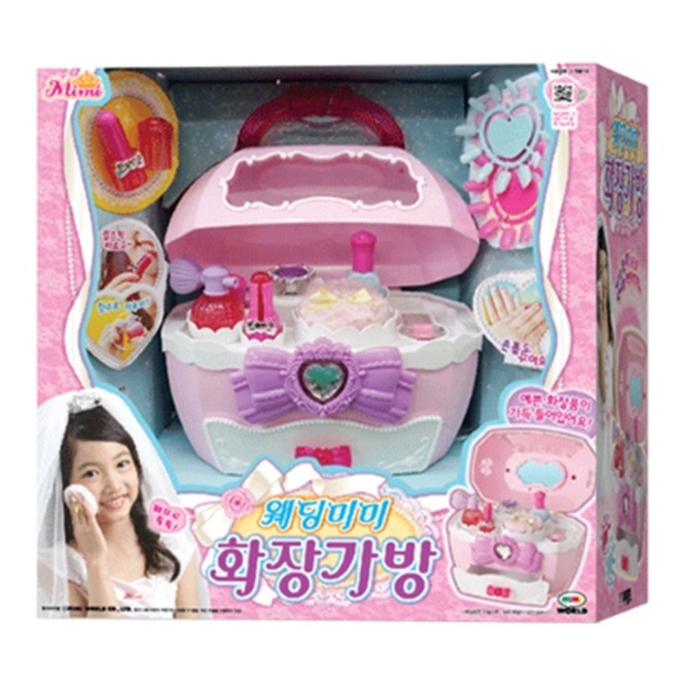 미미 공주 화장 웨딩 가방 장난감 소꼽놀이 여자장난감 소꿉놀이