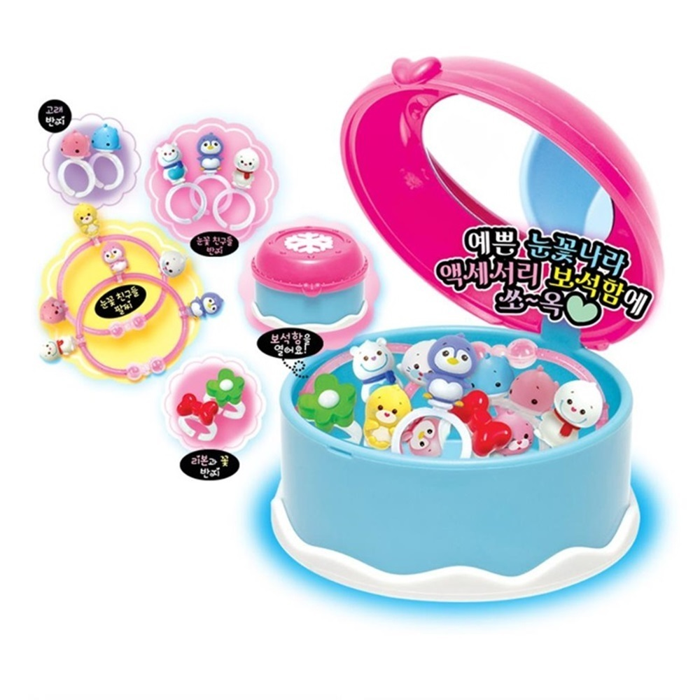 물범 피규어 악세사리 장난감 세트 어린이장난감 소꼽놀이 어린이선물