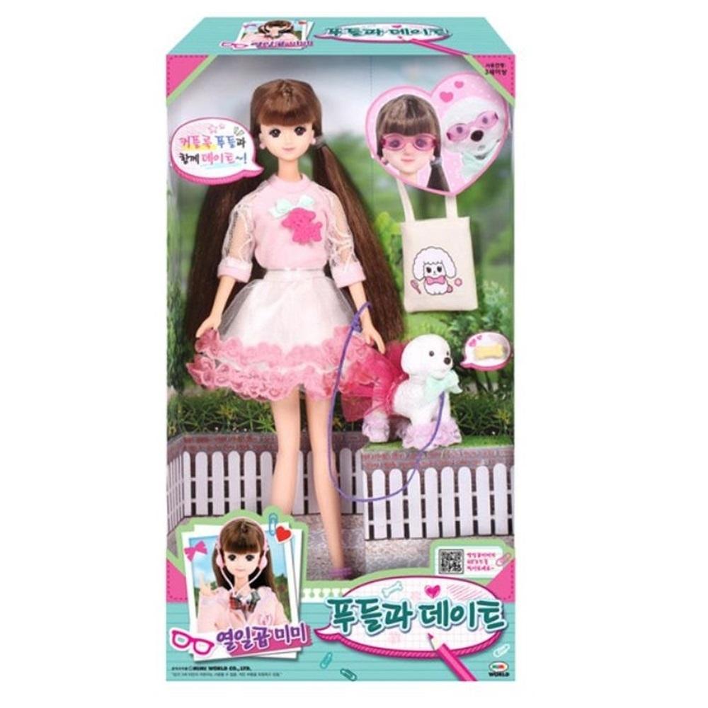 미미 강아지 인형 여자아이 장난감  어린이선물 여자아이선물 미용놀이
