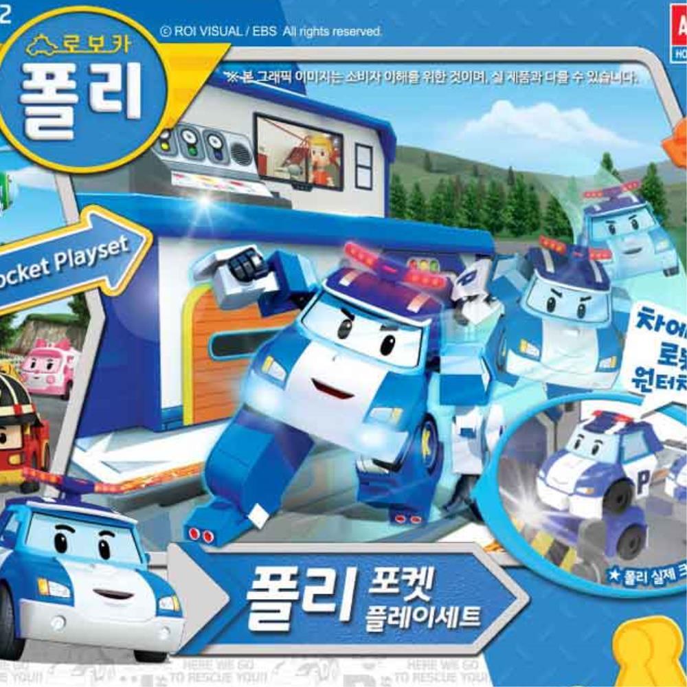 원터치 변신로봇 장난감 경찰 로보카폴리  아동장난감 완구