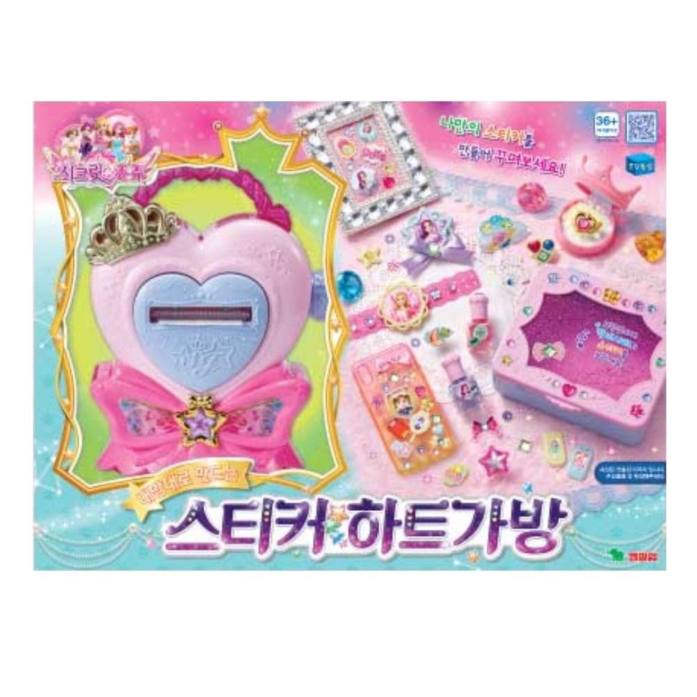 쥬쥬 보석 장난감 스티커 하트가방 화장놀이세트 역할놀이장난감
