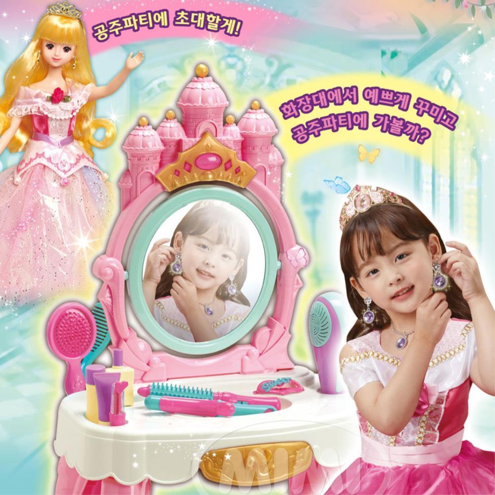 장난감 화장대 공주미미 미용실  소꿉놀이 여자아이선물