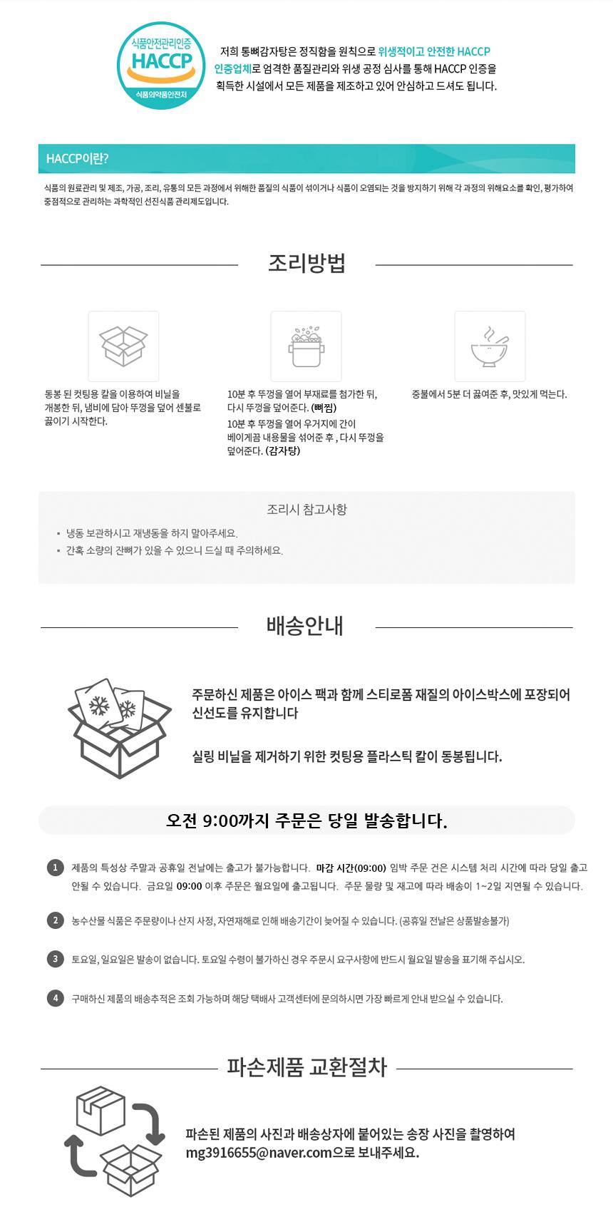 myeongga_info01.jpg