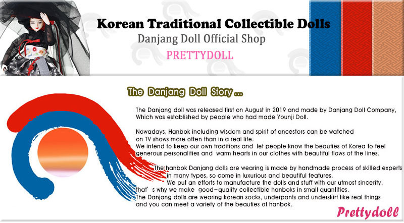 Danjang Doll Red Plum Flower Korean Traditional Hanbok Dolls 11.5 inch Younji