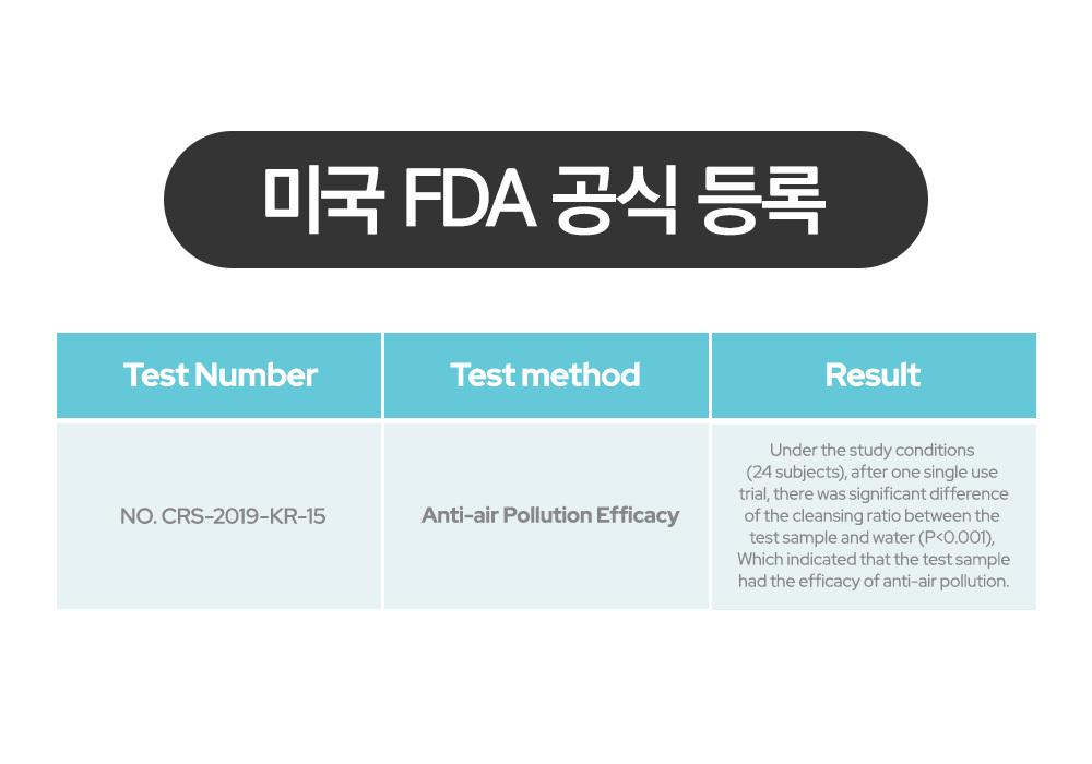 %EB%AF%B8%EA%B5%AD-FDA-%EA%B3%B5%EC%8B%9D-%EB%93%B1%EB%A1%9D_2.jpg