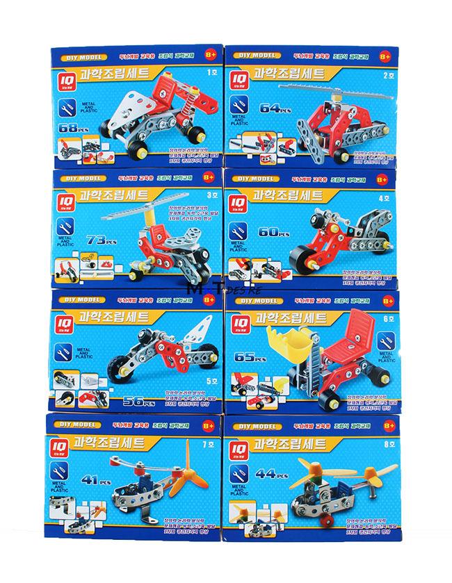 1pcs Science Assembly Kit for Kids Experiments Set Developmental Homeschool Toys