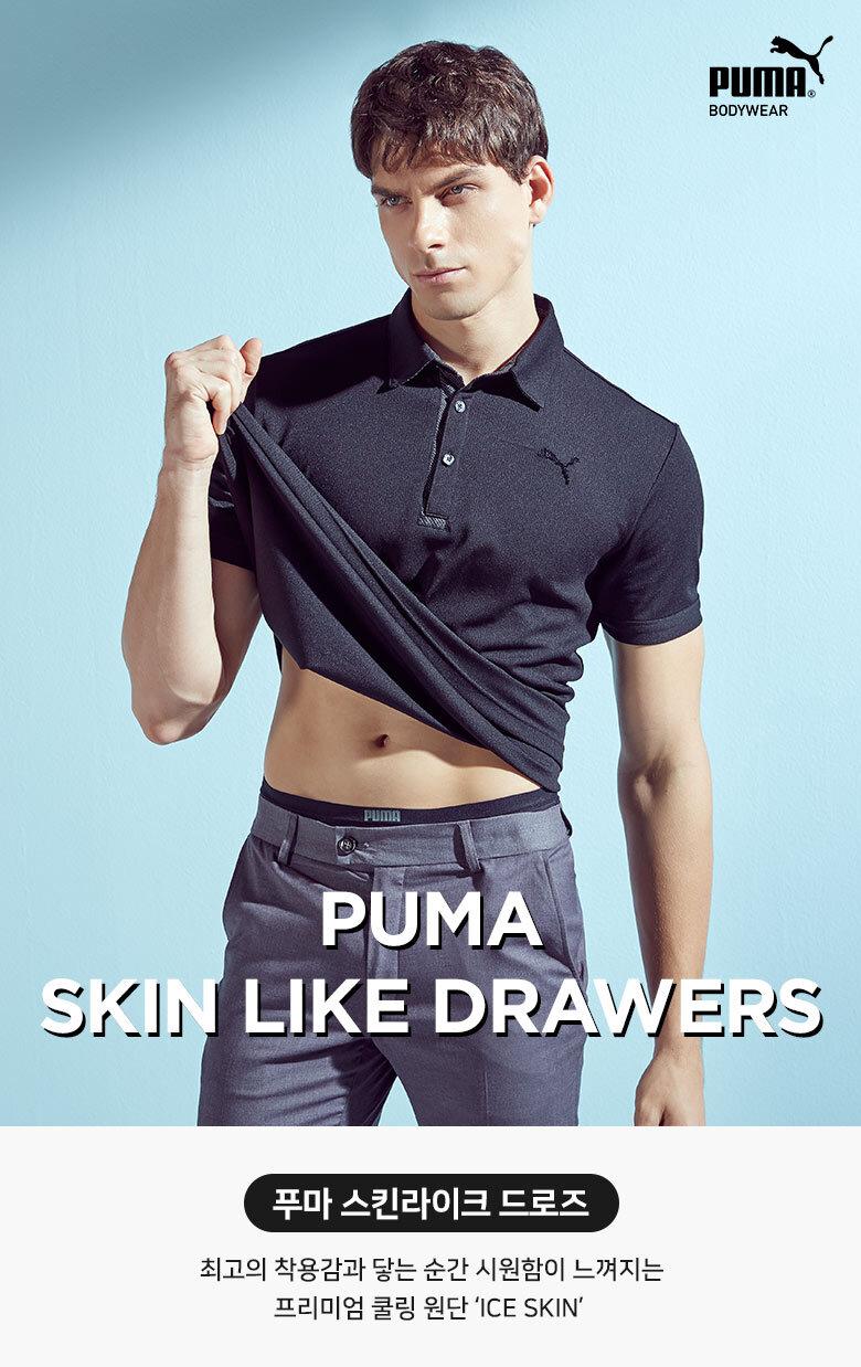 푸마 바디웨어(PUMA BODYWEAR) 스킨라이크 2차 드로즈 10종 패키지