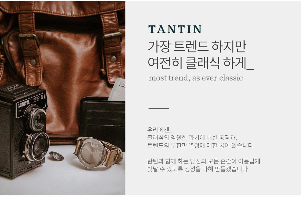 탄틴(TANTIN) 어반 숄더백 T21406 탄