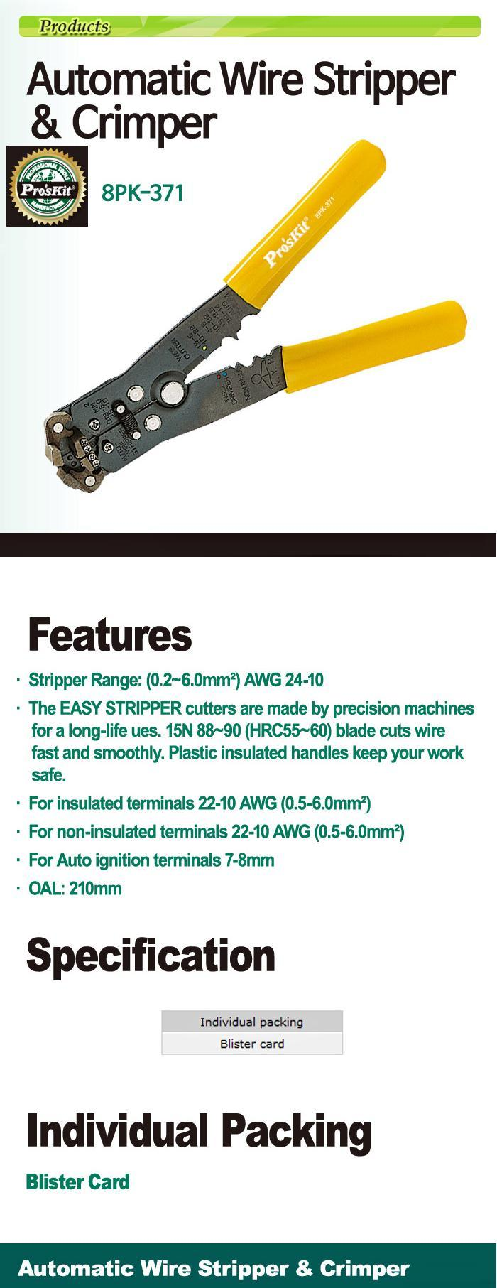 Proskit 8PK-371 Automatic Wire Stripper & Crimper 22-10 AWG ...