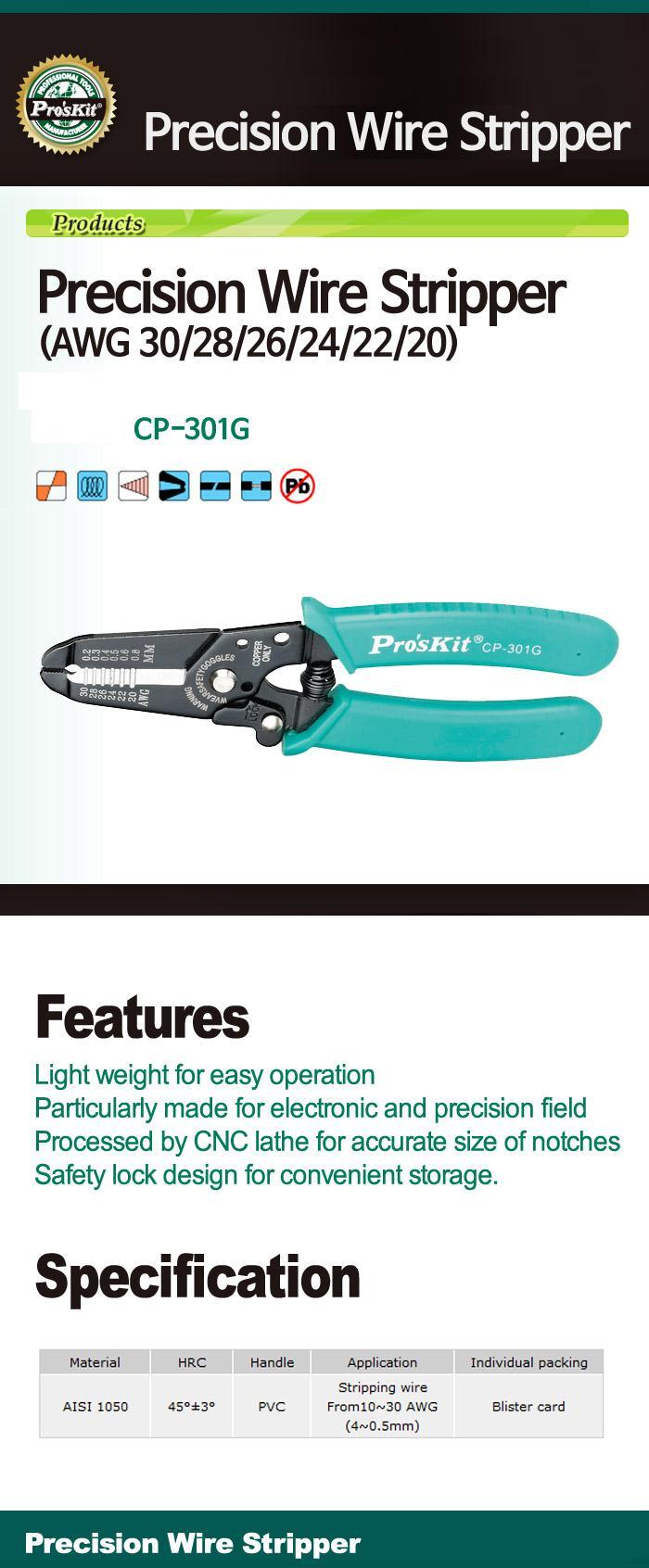 Proskit CP-301G Precision Wire Stripper (AWG 30/28/26/24/22/20) easy ...