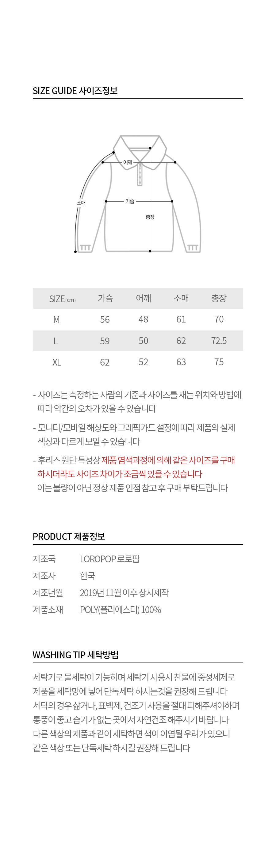 3_Boa-fleece_size.jpg
