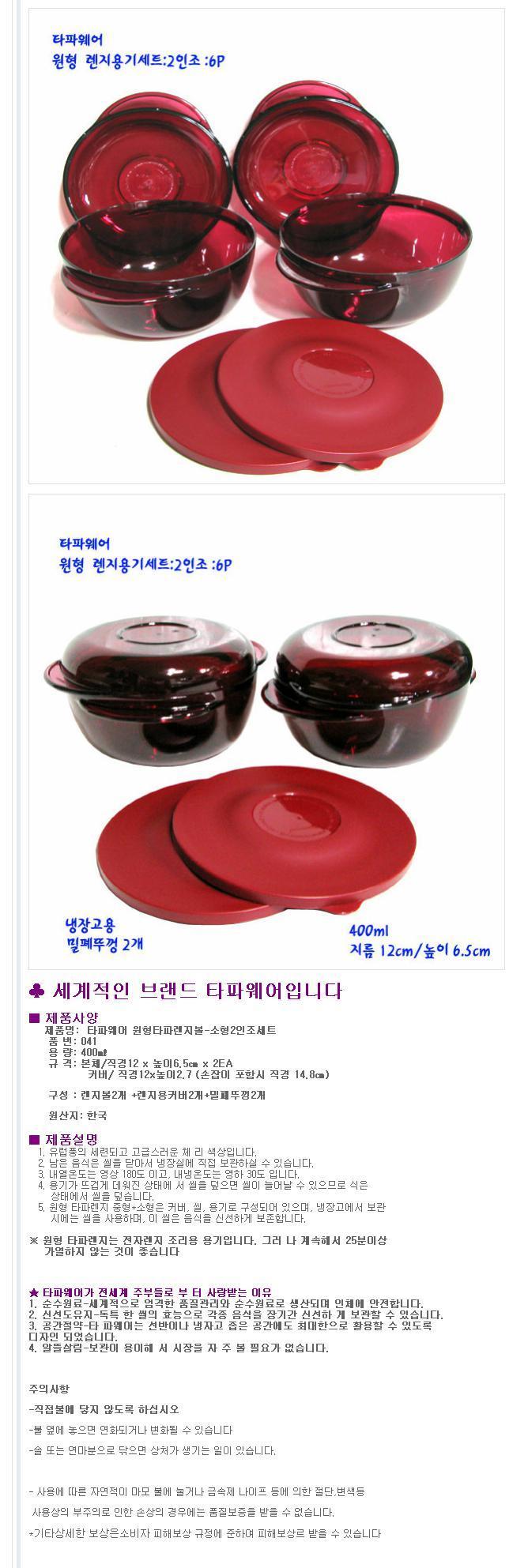 forward.php?url=http%3A%2F%2Fai.esmplus.com%2Fm2korea9731%2Flessd0126C%2F8126.jpg