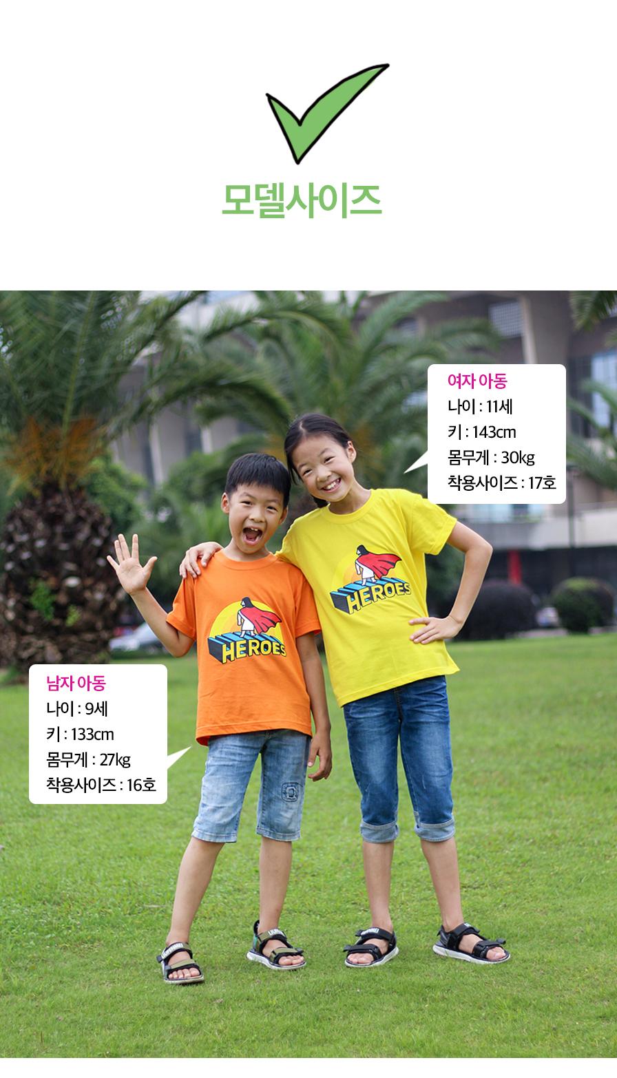 티셔츠 Heroes 우리들의 영웅 예수님 아동용 모델사이즈