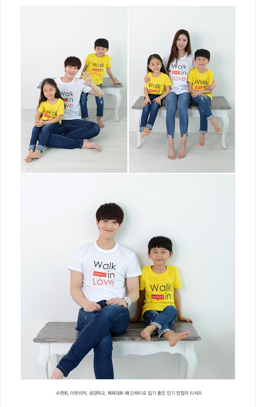 수련회, 아웃리치, 체육대회 단체티 추천 walk in love