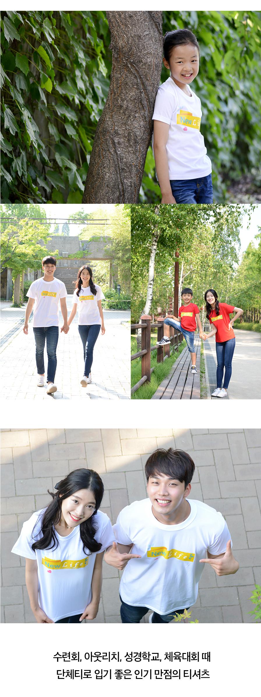 수련회, 아웃리치, 성경학교, 체육대회 때 단체티로 입기 좋은 티셔츠