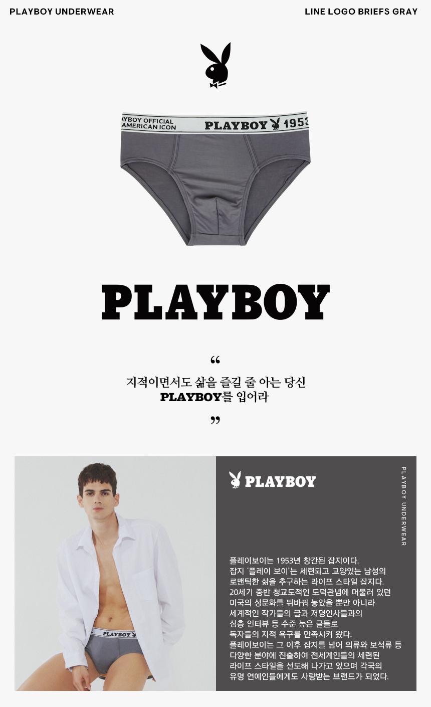 플레이보이(PLAYBOY) 남성 라인 로고 브리프 1매입 그레이 PMB3101-GY