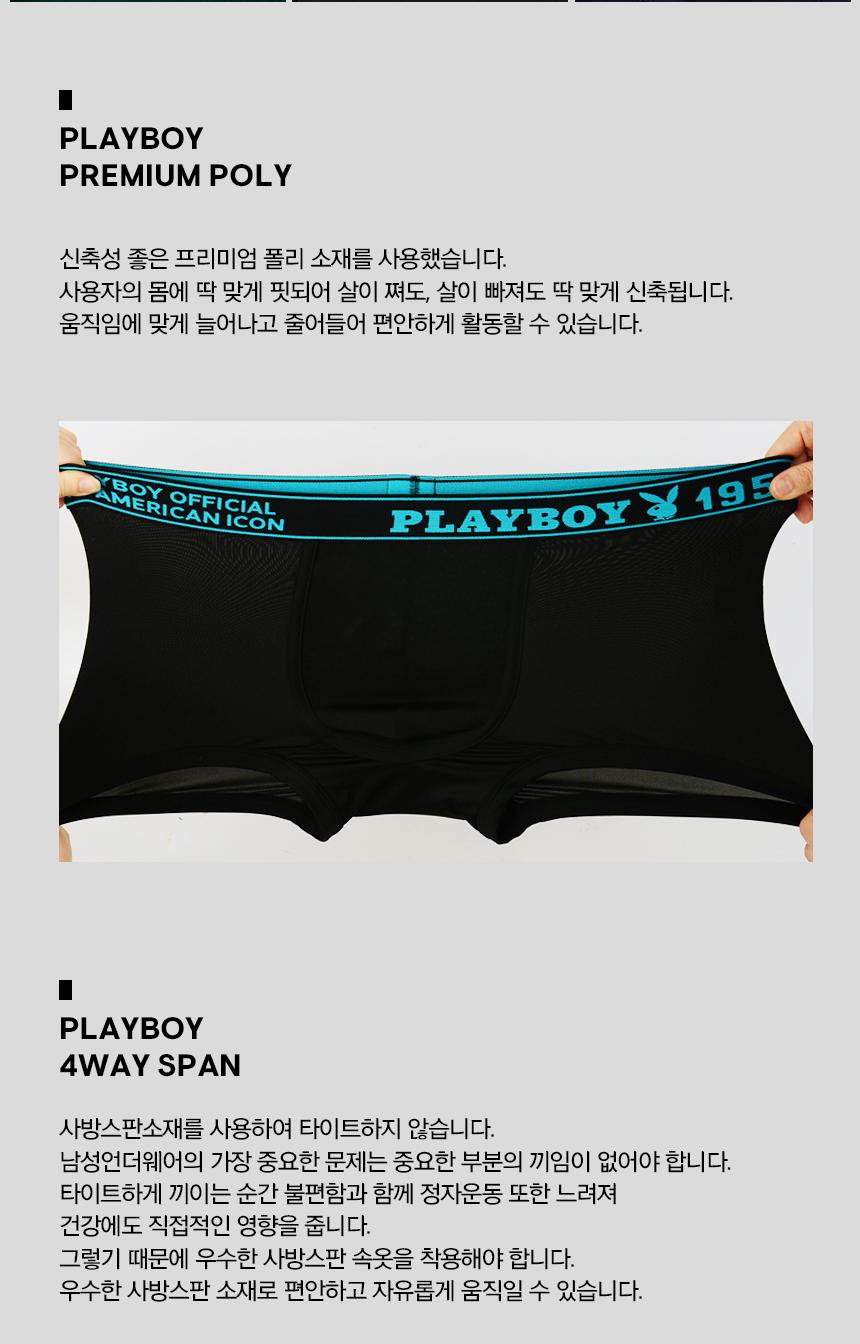 플레이보이(PLAYBOY) 남성 라인 로고 드로즈 [ 5SET ] PMD2102-5