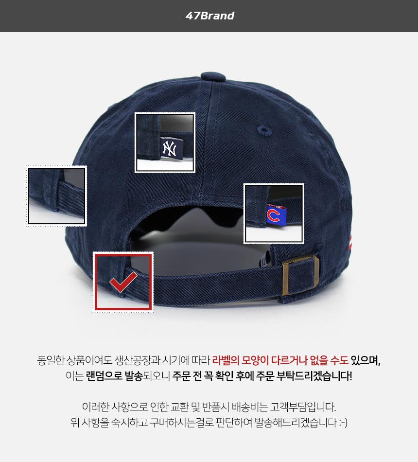47브랜드(47 BRAND) LA레이커스 NBA 볼캡 모자