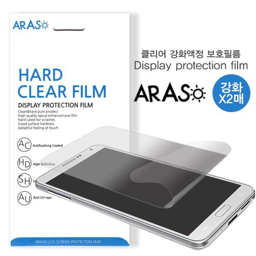 [아라소강화액정필름] 아이폰11프로맥스 6.5 . 아이폰XS맥스