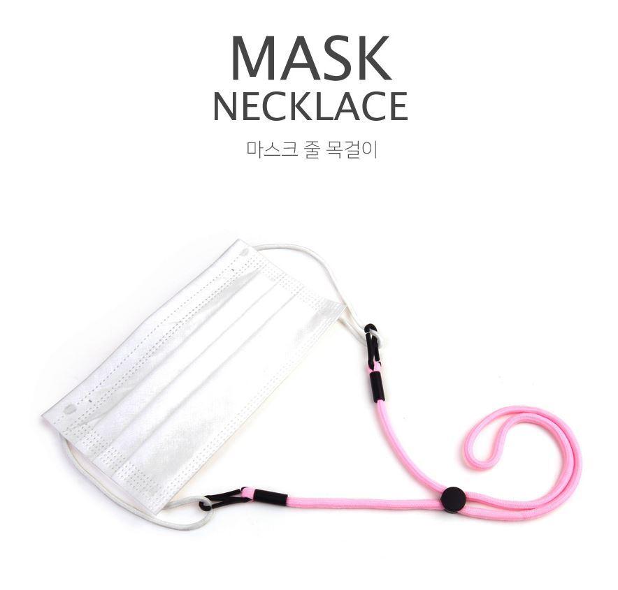 [마스크 목걸이] 마스크 분실방지용 끈