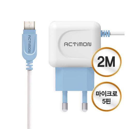 [ACTimon 엑티몬 2.1A 마이크로5핀 2M 가정용충전기]