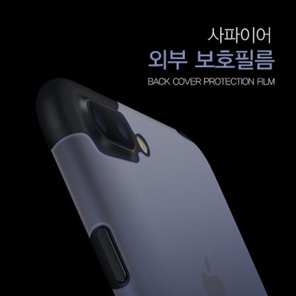 [사파이어후면보호필름] 갤럭시S10 5G SM-G977