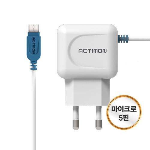 [ACTimon 엑티몬 1.5A 마이크로5핀 가정용충전기]