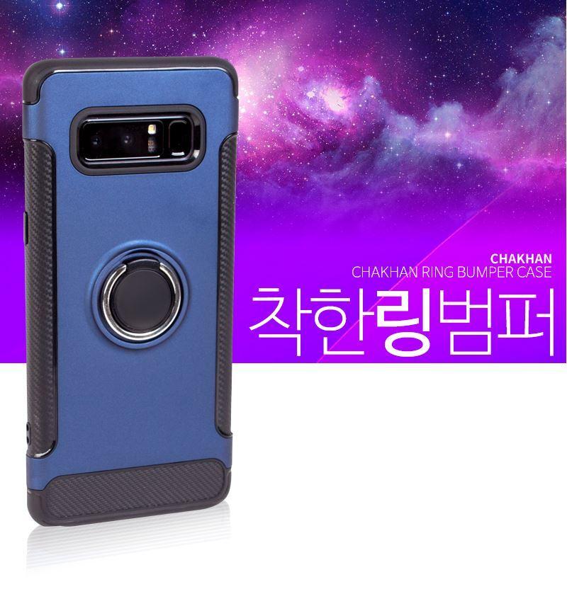[착한링범퍼케이스] 갤럭시M20 SM-M205N