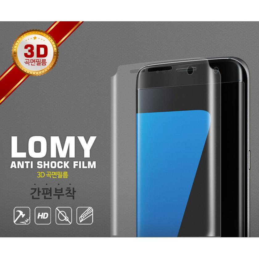 [로미우레탄곡면풀커버필름] LG V40 LG V50 ThinQ LM-V409N LM-V500N