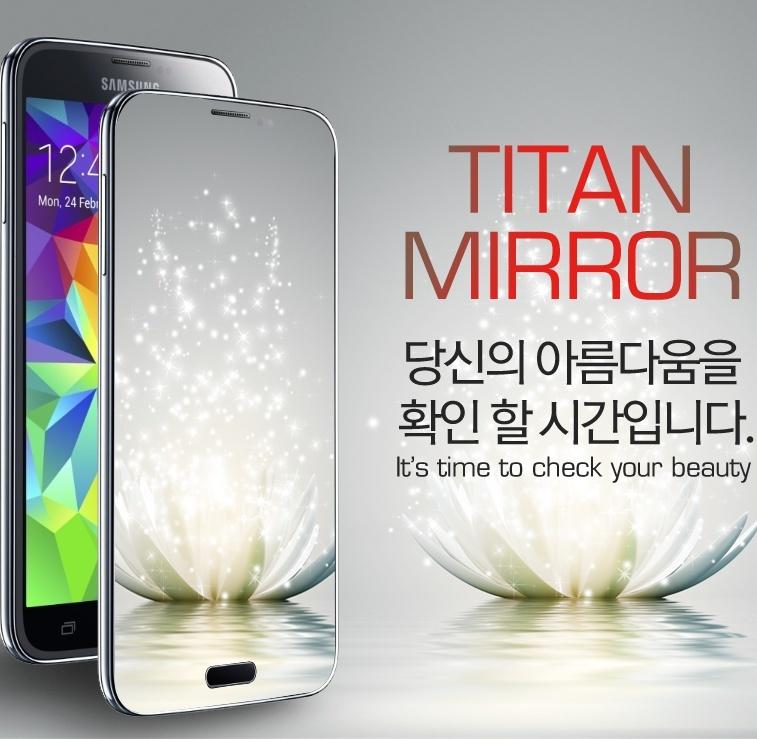 [타이탄미러액정보호필름] 아이폰11프로 5.8 . 아이폰X . 아이폰XS