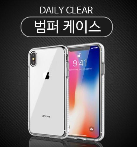 [데일리클리어범퍼케이스] 갤럭시노트9 SM-N960