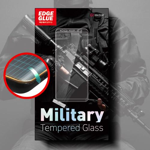 [밀리터리 엣지글루 글라스] 3D풀커버 강화유리 / 갤럭시S9 SM-G960