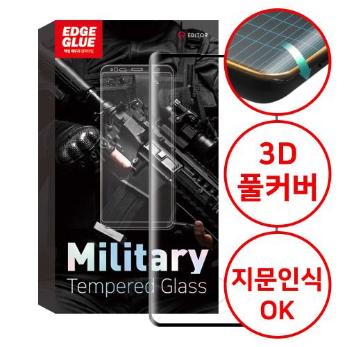 [밀리터리 엣지글루 글라스 *지문인식가능*] 3D풀커버 강화유리 / 갤럭시노트10플러스 SM-N976 SM-N975