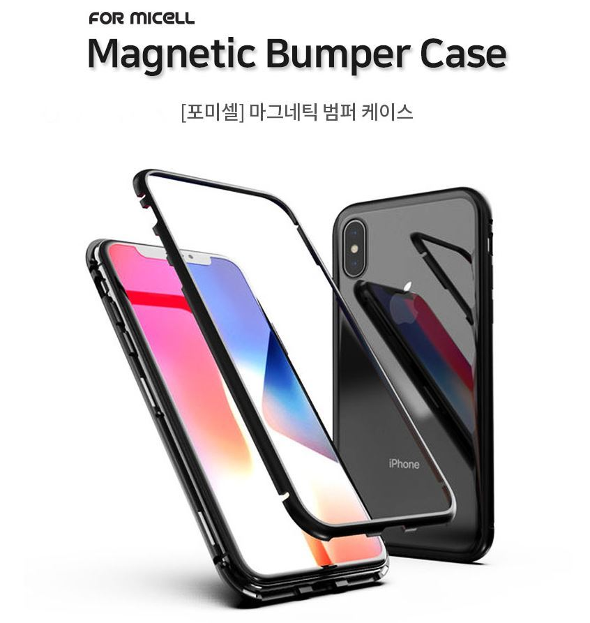 [포미셀 마그네틱범퍼케이스] 갤럭시노트10플러스 SM-N976N