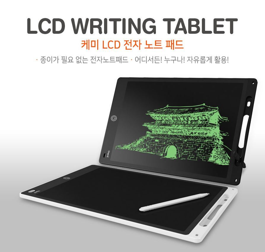 [케미 LCD 전자 노트패드 10인치] LCD부기노트 10인치
