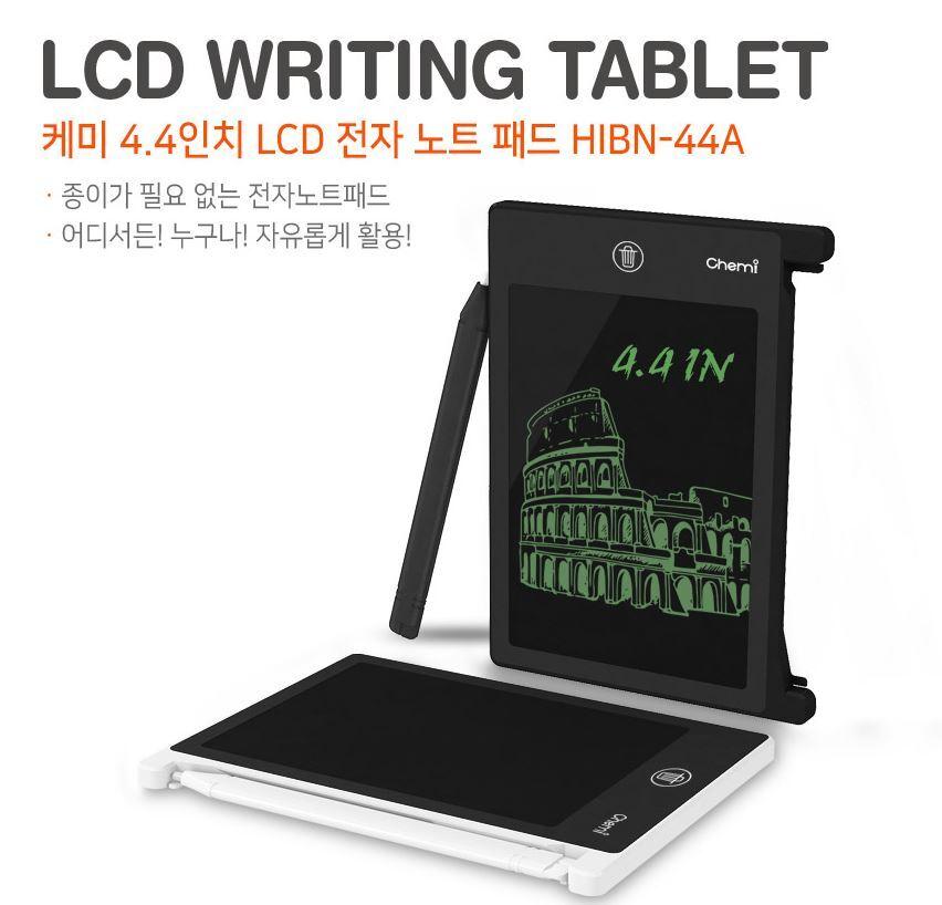 [케미 LCD 전자 노트패드 4.4인치] LCD부기노트 4.4인치