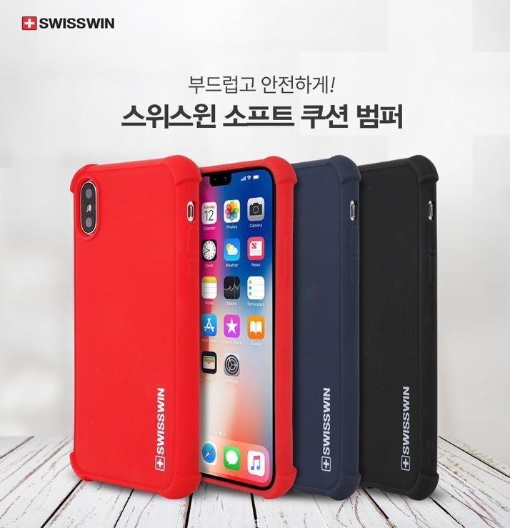 [스위스윈소프트쿠션범퍼] 갤럭시노트20울트라 SM-N986N