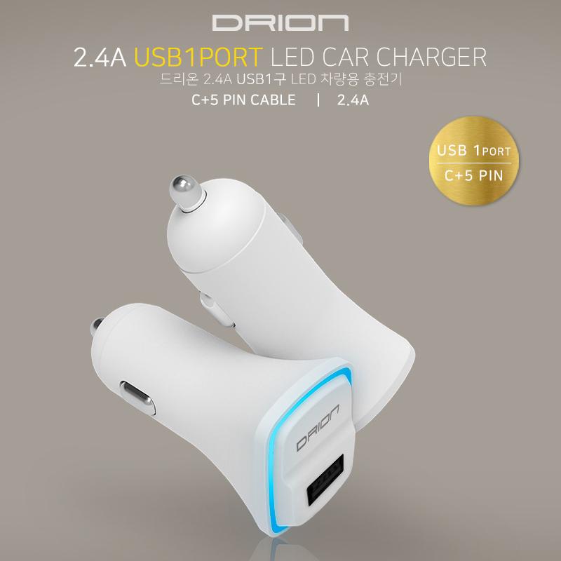 드리온 차량용 충전기 2.4A USB1구 5nC타입케이블
