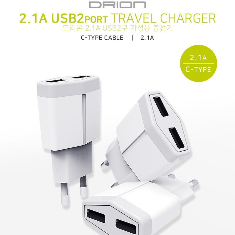 드리온 가정용 충전기 2.1A USB 2포트 C타입케이블
