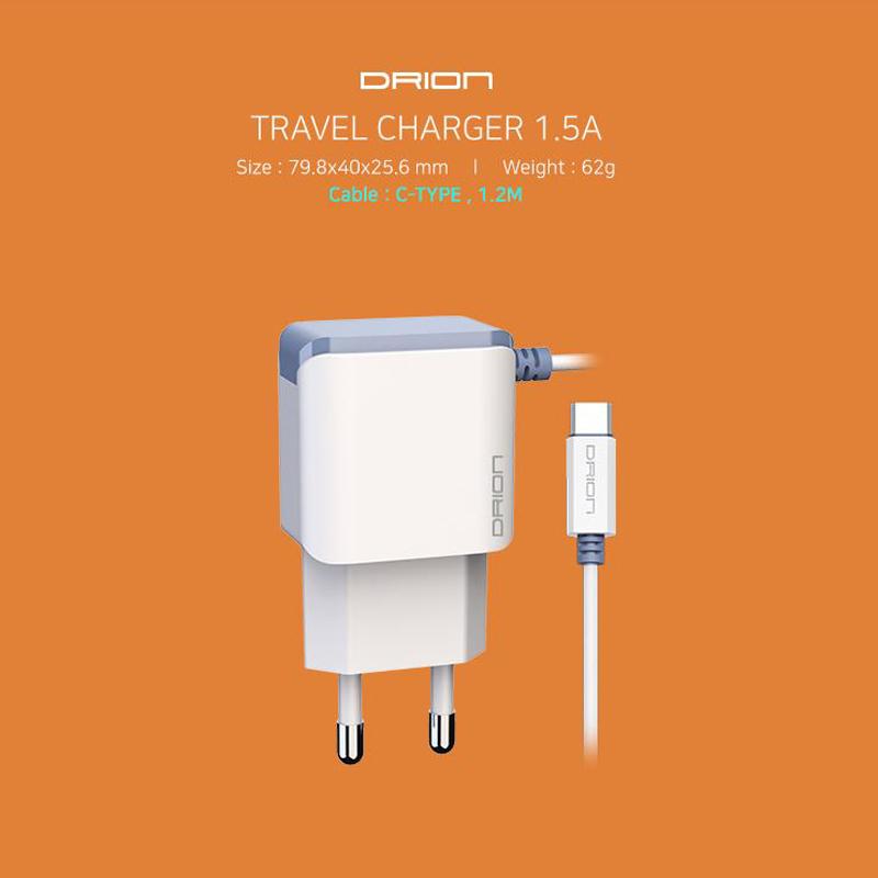 드리온 가정용 충전기 1.5A 일체형 C타입