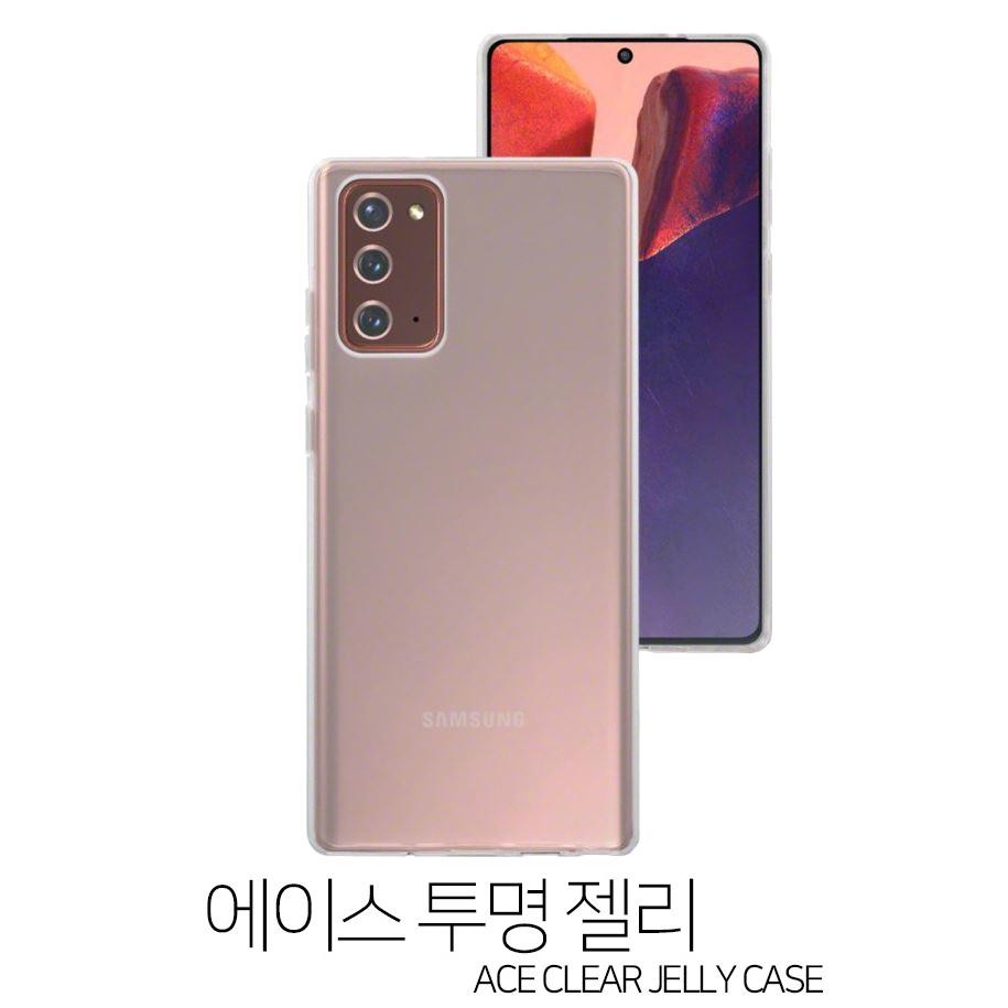 [에이스투명젤리케이스] 아이폰11